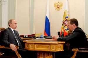 Подписан Указ об упразднении Минрегиона России